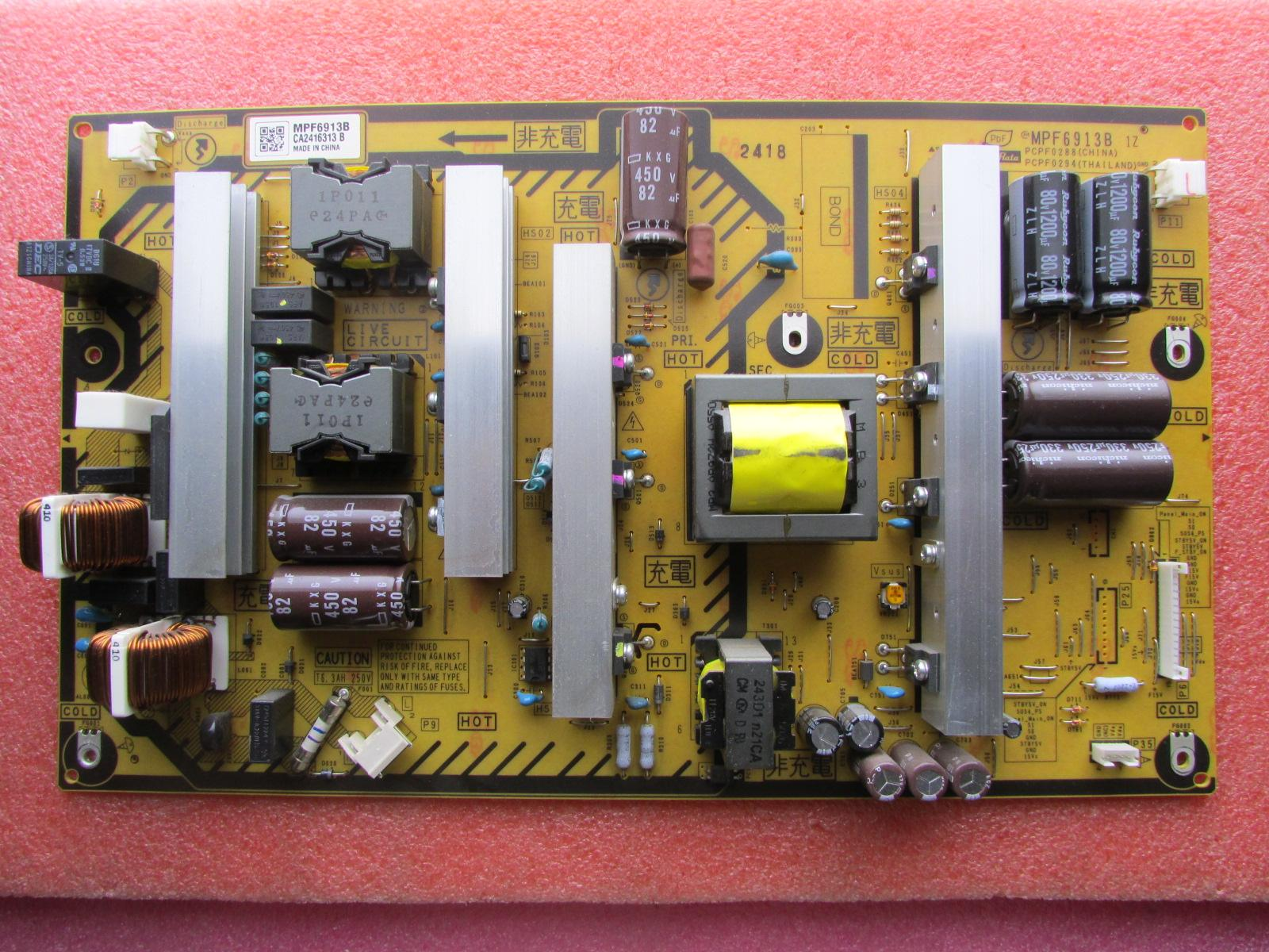 Panasonic N0AE5KK00002 (MPF6913B) Power Supply Board