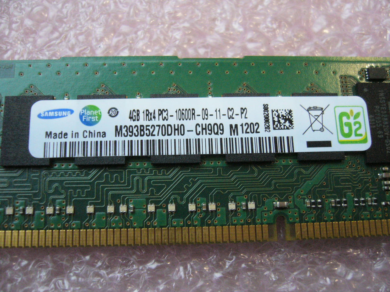 Menge 1x 4 GB DDR3 1Rx4 PC3-10600R ECC Registered Server-Speicher M393B5270DH0