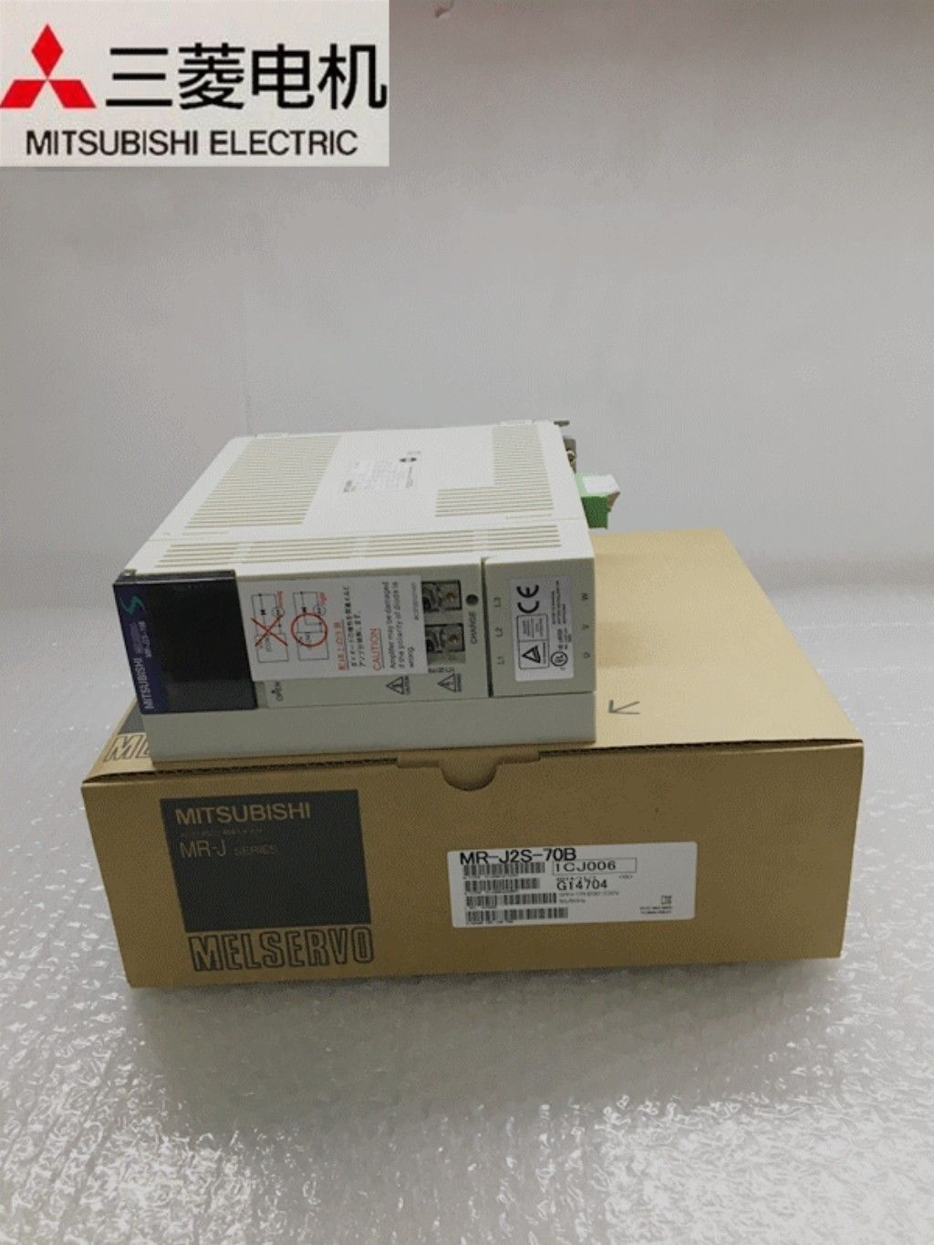 100% New Mitsubishi Servo Drive MR-J2S-70B in box MRJ2S70B